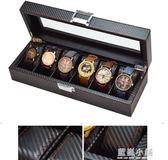 高檔黑色碳纖維手錶太陽眼鏡首飾收納盒手錶手鐲柜台展示架展示台 藍嵐