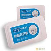 虧本促銷-夜間防磨牙牙套清潔成人護齒套牙合頜墊睡覺咬牙舒適墊器