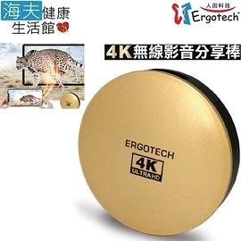 【海夫健康生活館】人因科技 電視好棒 4K 60Hz UHD 2.4G/5G雙模 無線影音分享棒(MD3090FV)