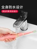電動牙刷南極人充電式電動牙刷男女聲波震動自動軟毛防水情侶成人款牙刷 榮耀3c