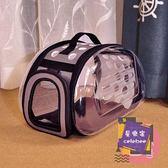 外出包 貓包透明包寵物背包貓咪外出便攜包貓籠狗狗書包寵物包手提太空包T 4色