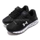 Under Armour UA 慢跑鞋 UA W HOVR Infinite 2 黑 白 女鞋 運動鞋 【PUMP306】 3022597001