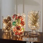 led彩燈銅線燈串閃燈串燈滿天星戶外KTV酒吧裝飾燈電池款防水小燈 韓語空間