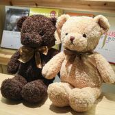泰迪熊抱抱熊熊貓小熊公仔38公分-送女友生日禮物-黑色地帶