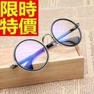 眼鏡框韓風大方-中性簡約圓框復古男女鏡架5色64ah3【巴黎精品】