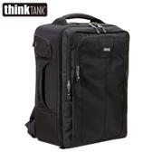 【thinkTank 創意坦克】Airport Accelerator攝影旅行後背包 TTP720489 公司貨