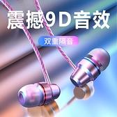 耳機有線入耳式高音質適用于華為vivo小米oppo手機女生可愛 「ATF艾瑞斯」