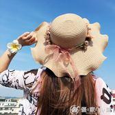 帽子女夏天遮陽帽防曬太陽帽韓版波浪海灘帽子海邊草帽女夏小清新 優家小鋪