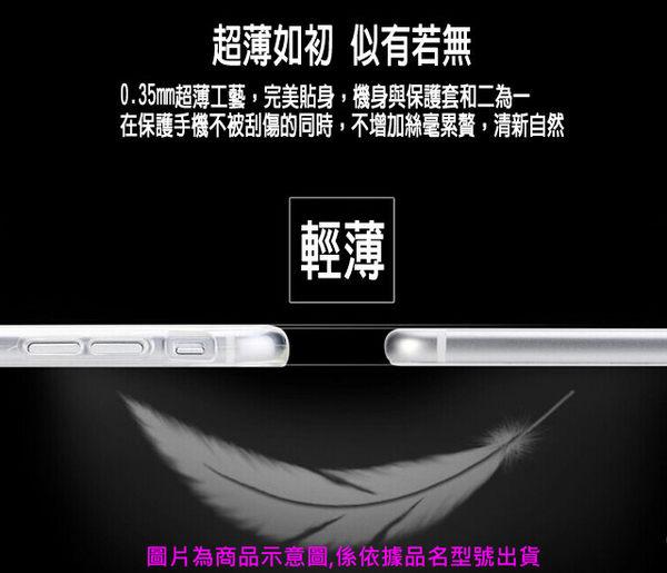 Samsung Galaxy A8 極薄隱形保護套◆買一送一不挑色◆