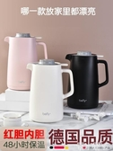 保溫壺保溫水壺家用保溫壺便攜保溫瓶大容量玻璃內膽熱水壺熱水瓶 愛丫愛丫
