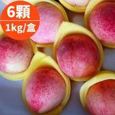 吉園圃認證,拉拉山五月桃1kg(6顆裝)