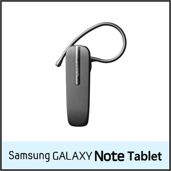 ▼JABRA BT2046 耳掛式 藍芽耳機/SAMSUNG/GALAXY Note Tablet 8.0 N5100/10.1 P6050/Pro 12.2 P9050