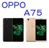 OPPO A75 32G 4G+3G雙卡雙待 免運費6期0利率 贈保護殼保護貼 空機
