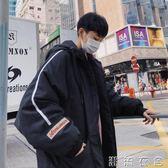 面包服男寬鬆帥氣ins棉服學生韓版棉襖新款棉衣潮流冬季外套  潮流衣舍
