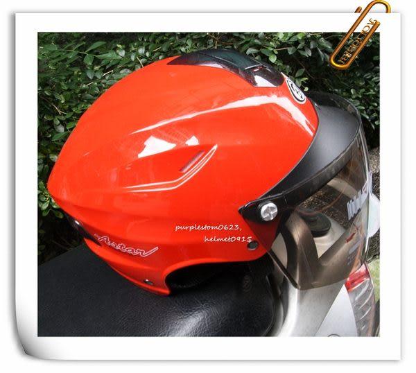 林森●GRS安全帽,雪帽,半罩,K-861,K861,可拆洗式竹炭內裡,紅~