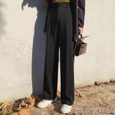 休閒褲 闊腿褲女褲子垂感寬鬆高腰顯瘦百搭墜感西裝煙管直筒休閒拖地長褲 萬聖節
