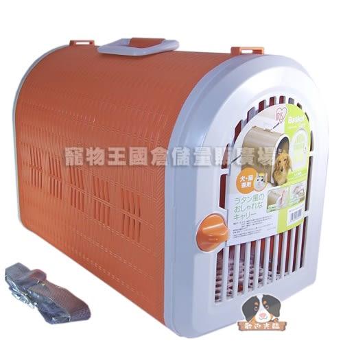 【寵物王國】日本IRIS-BL-460犬貓外出提籠(附背帶)【橙色、青色、桃色等三色可挑選】★精選特賣