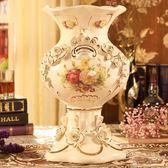 雙十二狂歡 歐式花瓶擺件奢華客廳電視柜干花插花器大號落地陶瓷家居裝飾品 艾尚旗艦店