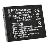 Kamera Leica BP-DC10 高品質鋰電池 D-LUX5 D-LUX6 DLUX5 DLUX6 保固1年 BPDC10 BCJ13