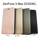 【Dapad】卡夢隱扣皮套 ASUS ZenFone 3 Max ZC553KL (5.5 吋)