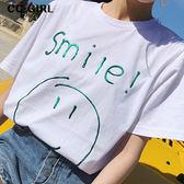 中大尺碼 塗鴉笑臉T恤上衣~共兩色 - 適XL~4L《 66392K 》CC-GIRL