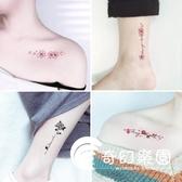 紋身貼-紋身貼防水女持久網紅款風小清新性感櫻花彼岸花胸部鎖骨文身-奇幻樂園