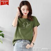 中大尺碼 夏季女裝上衣服韓版寬鬆大碼圓領打底t恤短袖女休閒t恤衫 瑪麗蘇