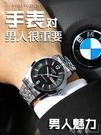 新款全自動機械手錶男士韓版時尚商務男錶精鋼防水夜光石英錶【快速出貨】