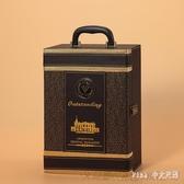 箱包雙支皮質紅酒盒葡萄酒包裝禮盒紅酒包裝2直皮盒 JY10584【Pink 中大尺碼】