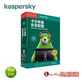 卡巴斯基 Kaspersky 2020 網路安全1台1年-盒裝版 (1台裝置/1年授權)