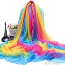 彩虹漸變色絲巾女百搭春秋冬季圍巾薄款紗巾秋款洋氣時尚彩色長款 依凡卡時尚