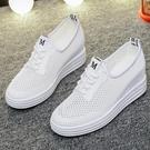 夏季透氣鏤空網鞋2020新款內增高小白鞋女鞋系帶運動休閒鞋單鞋子 印象家品