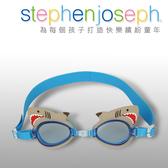 Stephen Joseph泳鏡(鯊魚)
