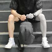 休閒胸包男單肩包斜背包學生運動男士包包多功能小背包韓版潮       伊芙莎