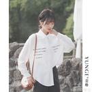 熱賣印花襯衫 2021年新款秋季上衣女外套百搭長袖休閒白色襯衫寬鬆字母印花襯衣 coco