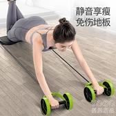 健腹輪 回彈健腹輪腹肌輪腹部卷腹瘦手臂肚子神器女滾輪運動健身器材家用 快速出貨YJT