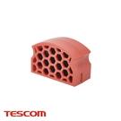 TESCOM TCD4000 TCD4000TW 吹風機 膠原蛋白補充盒 群光公司貨