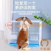小兔子籠子自動清糞倉寵物兔窩屋室內家用【宅貓醬】