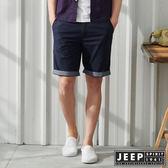 【JEEP】反摺造型素面休閒短褲-深藍