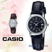 CASIO 卡西歐 手錶專賣店 國隆 LTP-V002L-1B 指針女錶 皮革錶帶 防水 日期顯示 全新品 保固一年