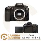 ◎相機專家◎ Canon EOS 90D Body 單機身 4K 錄影 高速連拍 單眼相機 公司貨