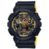 CASIO卡西歐G-SHOCK時尚迷彩潮流運動雙顯腕錶 GA-100BY-1A