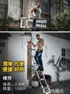 伸縮梯梯子家用摺疊鋁合金4 5 6米工程...
