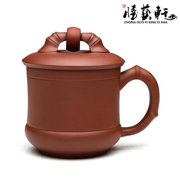 [超豐國際]宜興全手工內膽過濾辦公杯蓋杯茶杯功夫茶具紫砂杯時來運轉1入