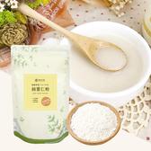 純薏仁粉 無糖100%純天然  袋裝補充包【菓青市集】