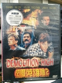 挖寶二手片-D85-正版DVD-電影【校園英雄隊2】-柯利費曼 傑夫柯比 艾倫瑟克(直購價)