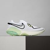 Nike Joyride Dual Run 女鞋 白綠 輕量 透氣 舒適 避震 慢跑鞋 CD4363-105