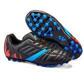 店長推薦迪卡儂新款足球鞋中小學生男女兒童小孩學校比賽訓練鞋碎釘長釘防