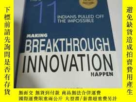 二手書博民逛書店MAKING罕見BREAKTHROUGH INNOVATION HAPPEN .【精裝】Y212829