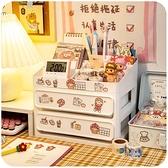 桌面收納盒抽屜式化妝品神器書桌置物架【聚寶屋】